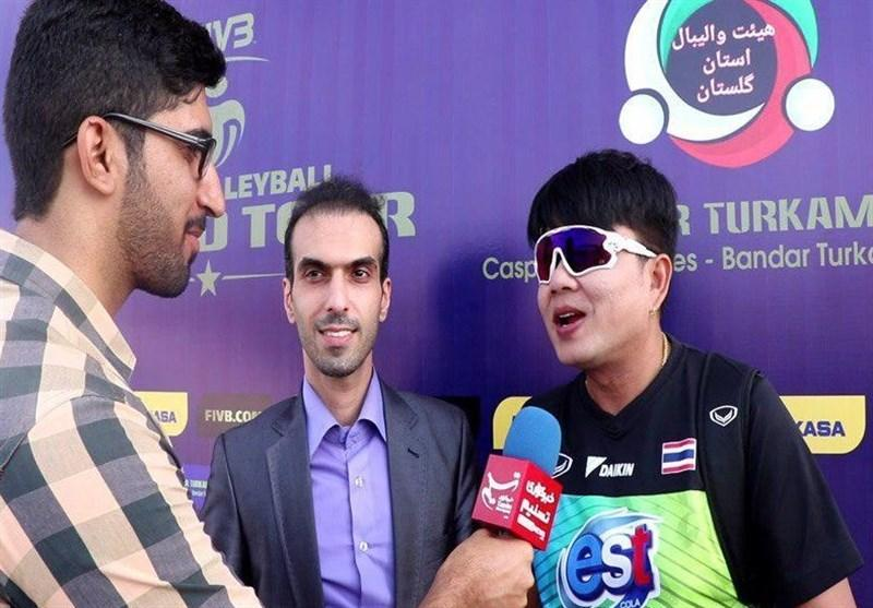 سرمربی تیم ملی والیبال ساحلی تایلند: مسابقات سختی در ایران داریم