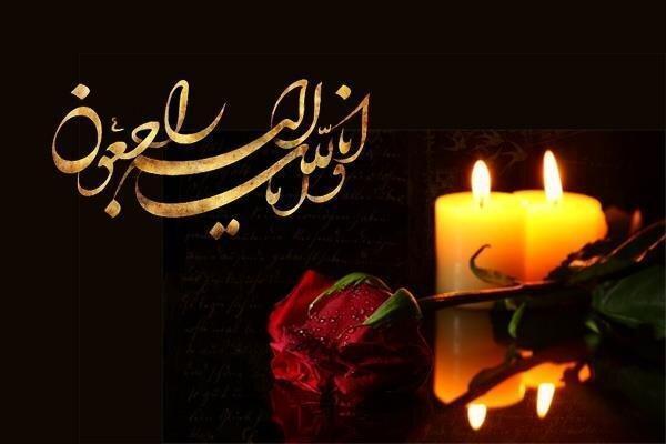 پیام تسلیت استاندار آذربایجان شرقی در پی درگذشت مرحوم جعفر سعیدی مهرآباد