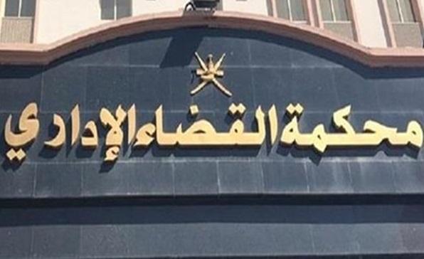 دادگاهی در مصر حکم به بستن سایت ها و کانال های شیعی داد