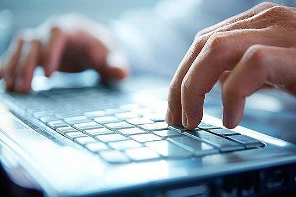 مسائل سرعت اینترنت کاربران ثابت اعلام شد