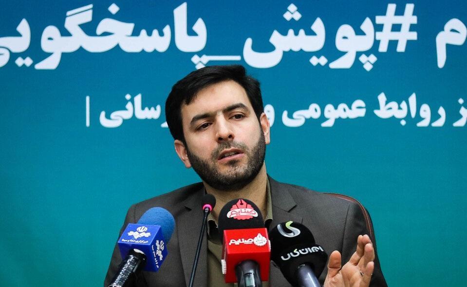 تجارت فرامرزی ایران 45 رتبه ارتقا پیدا کرد