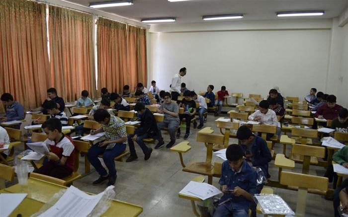 آزمون بین المللی ریاضی دانشگاه واترلو کانادا در ایران برای دانش آموزان پایه پنجم تا هشتم برگزار گردید
