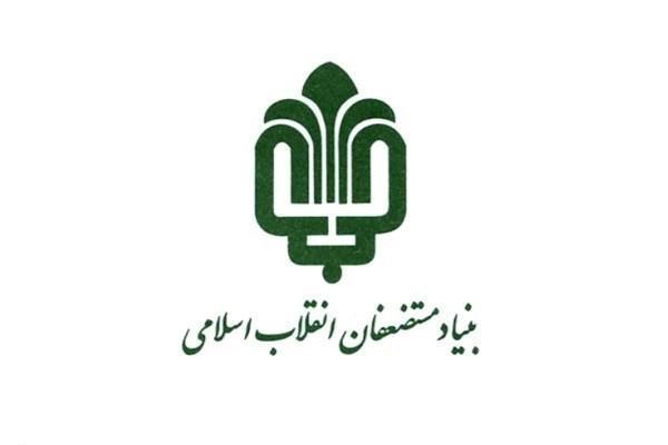 یاری 14 میلیاردی بنیاد مستضعفان به صنوف هرمزگان و بوشهر، 5 میلیارد تومان سهم ملوانان شد