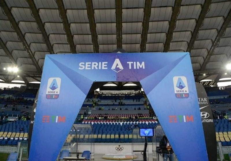 سری C لغو و زمان پنجره جابجایی فوتبال ایتالیا اعلام شد، احتمال برگزاری پلی آف برای معین قهرمان سری A افزایش یافت