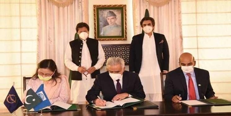 توافق 1.5 میلیارد دلاری پاکستان با 3 نهاد مالی جهانی