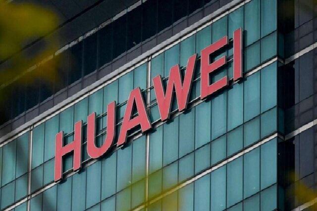 احتمال تلافی چین در صورت تحریم هواوی توسط اتحادیه اروپا