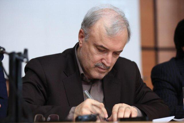 درخواست وزیر بهداشت از بزرگان اقتصاد : نظام سلامت را دریابید