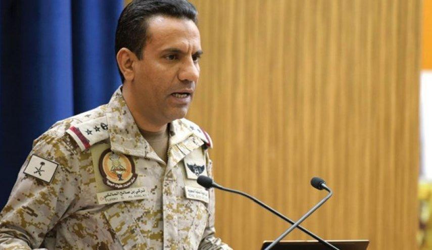 ائتلاف سعودی مدعی انهدام یک پهپاد یمنی شد