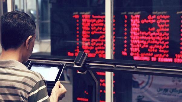 عرضه اولیه سهام بوعلی پیش از رسیدن زمستان