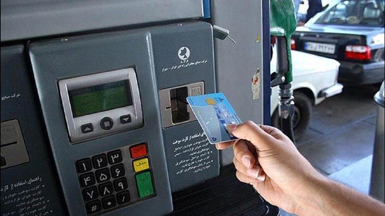 چگونه از کم شدن سهمیه سوخت خودرو جلوگیری کنیم؟