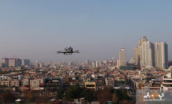 عکس، راه اندازی تاکسی هوایی در کره جنوبی