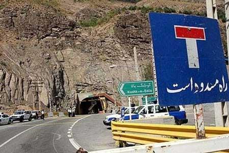 11 جاده مسدود است ، برف و باران در جاده های 3 استان