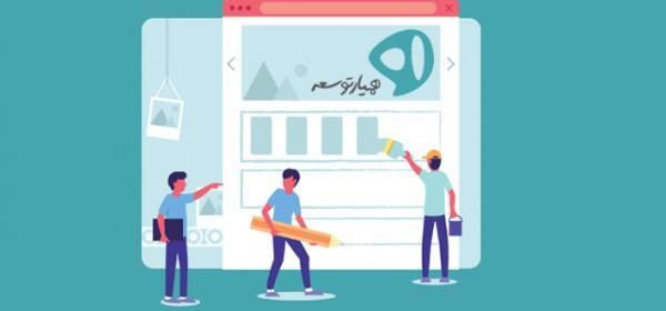 با انتخاب شرکت طراحی سایت مناسب رستگار شوید