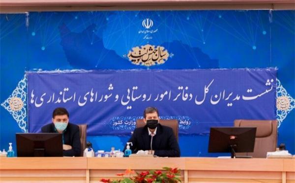 وزیر کشور با ایجاد دهیاری در روستاهای بیش از 20 خانوار موافقت کرد