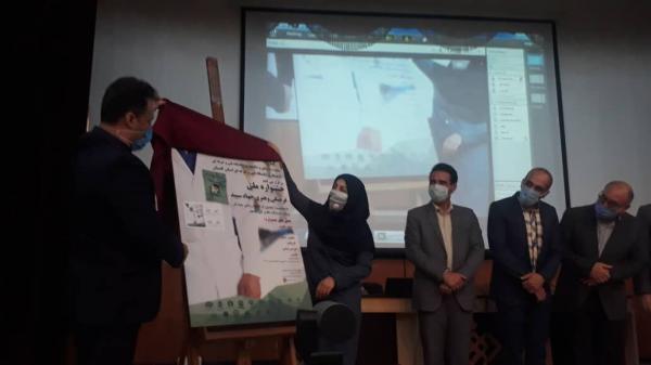 خبرنگاران جشنواره فرهنگی و هنری جهاد سپید در گلستان برگزار می گردد