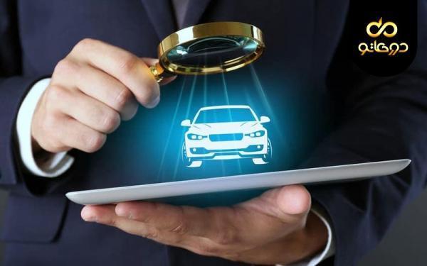 بهترین روش فروش رایگان خودرو کدام است؟