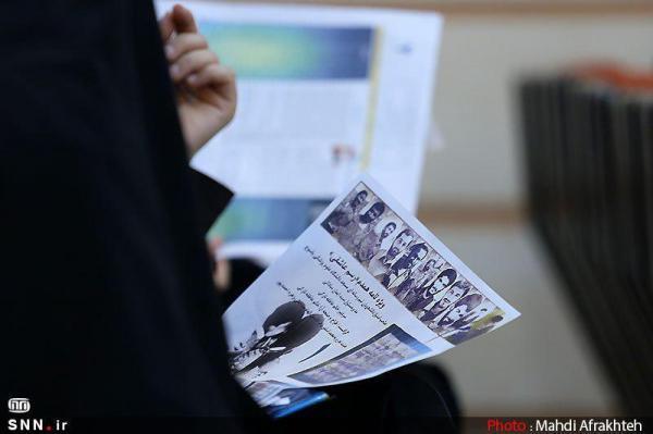 ارسال 13 اثر انجمن های علمی دانشجویی دانشگاه ایلام به جشنواره نشریات دانشجویی تیتر خبرنگاران