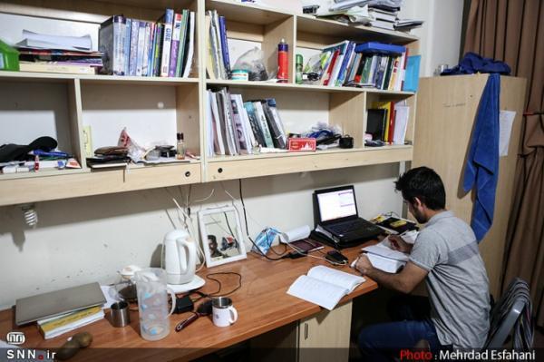 تداوم تعطیلی خوابگاه های دانشجویی دانشگاه ارومیه تا 3 اردیبهشت ماه