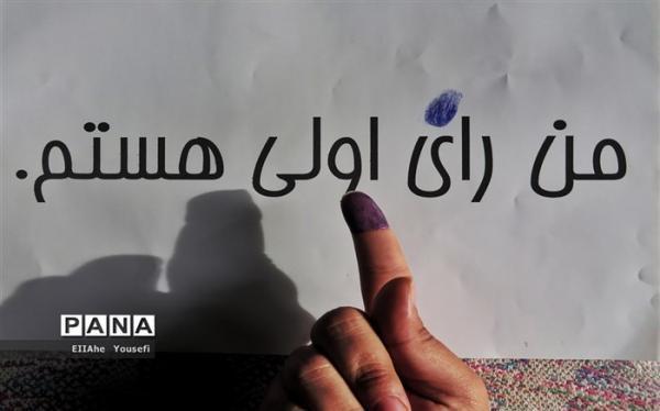 شرایط شرکت در پویش دانش آموزان رای اولی برای مشارکت در انتخابات