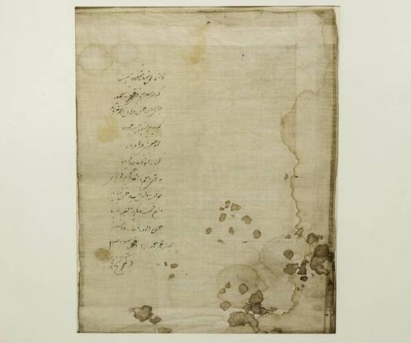 نمایش دستمال آغشته به خون ناصرالدین شاه