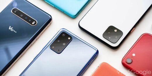 قیمت این موبایل سامسونگ 40 میلیون تومان است!