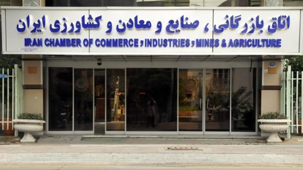 وبینار آنالیز فرصت ها و ظرفیت های تجاری ایران و سریلانکا 28 تیرماه برگزار می گردد