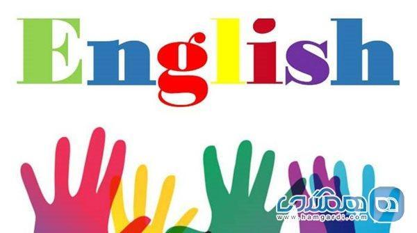 فواید و اهمیت یادگیری زبان انگلیسی ، راهنمای آغاز یادگیری