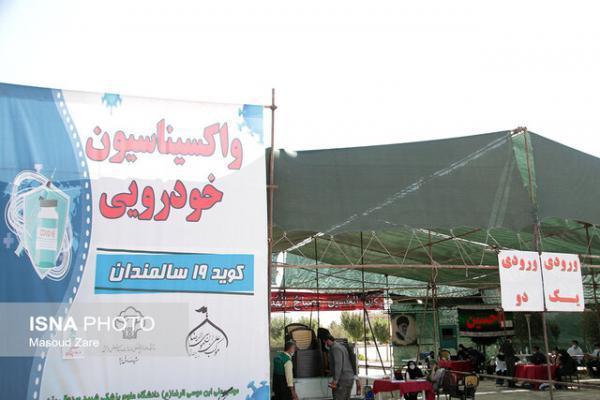مراکز 24 ساعته واکسیناسیون دانشگاه علوم پزشکی ایران، شرایط تزریق دز بوستر و حذف محدودیت سنی