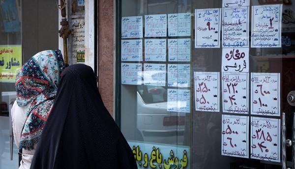 اجاره اشتراکی خانه در تهران ، باید به منطقه ها دورافتاده پناه برد